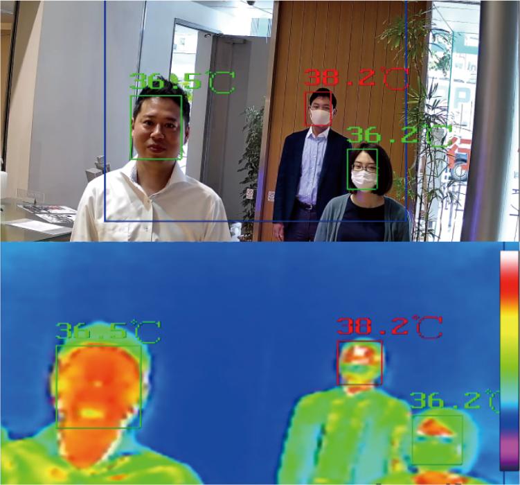 計測画像とサーモグラフィ画像