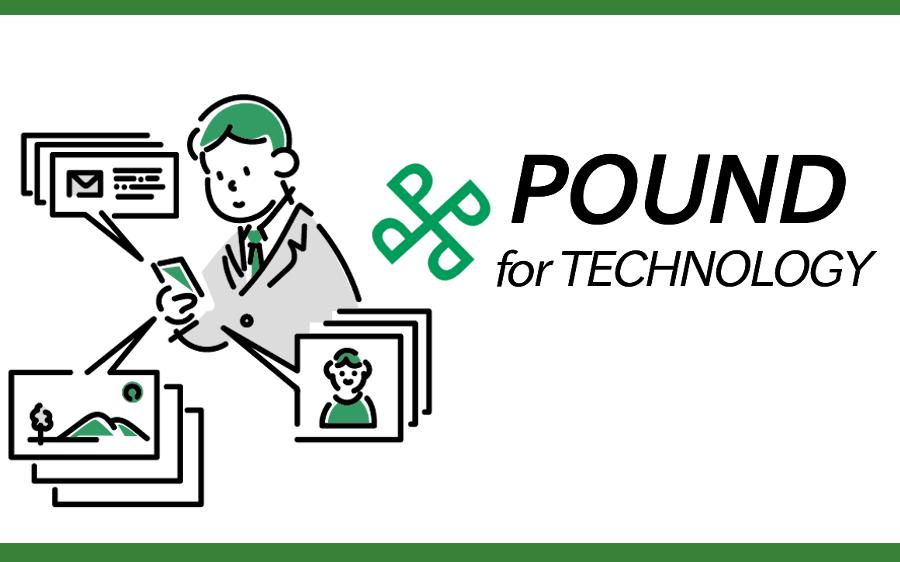 株式会社パウンド4テクノロジー