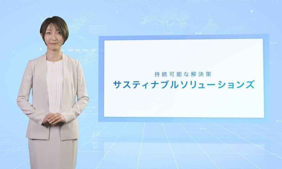 三菱ロジスネクスト株式会社